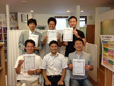 第二期卒業写真