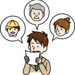 人が集まる治療院を作る 大切な秘訣(第2回)
