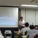猫背矯正セミナー【動画③自費導入方法編 公開中】